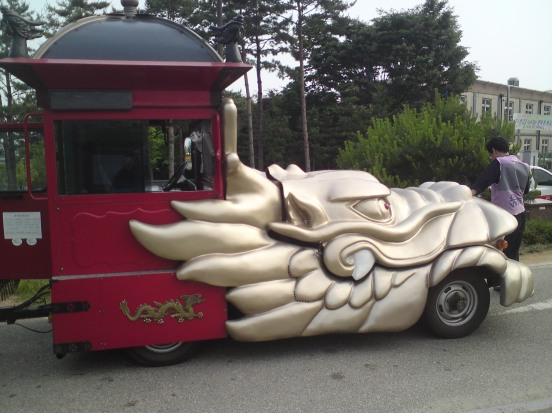 Dragon shaped trolley bus, Suwon, South Korea