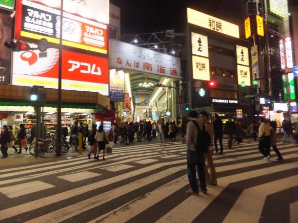 Entrance to one of the arcades, by Namba station, Osaka, Japan