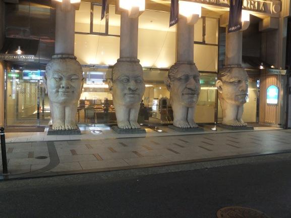 Dontonbori Hotel, Osaka, Japan