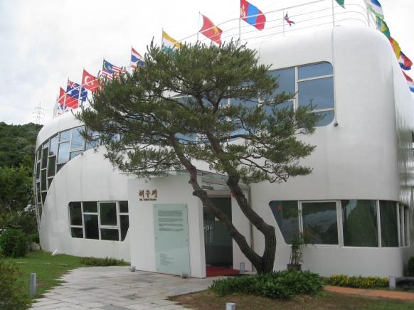 Mr Toilet House (Haewoojae), Suwon, Gyeonggi-do, South Korea