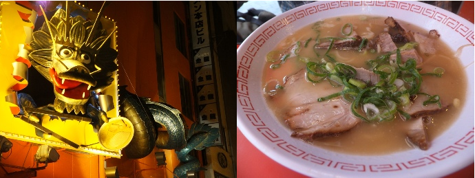 Kinryu (Golden Dragon) Ramen, Osaka, Japan