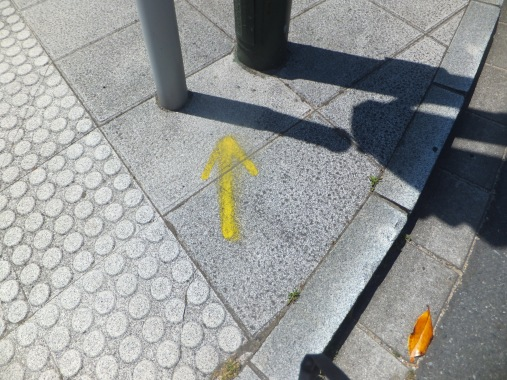 The last spray painted arrow.